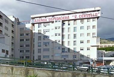 Ospedale Cervello di Palermo